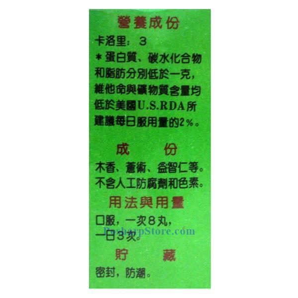 Picture for category Tanglong Shun Qi Wan 200 Pills