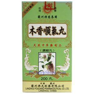 Picture of Lanzhou Foci Mu Xiang  Shun Qi Wan 200 Pills