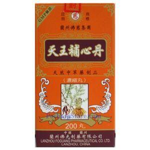 Picture of Lanzhou Foci Tian Wan Bu Xin Dan  200 Pills