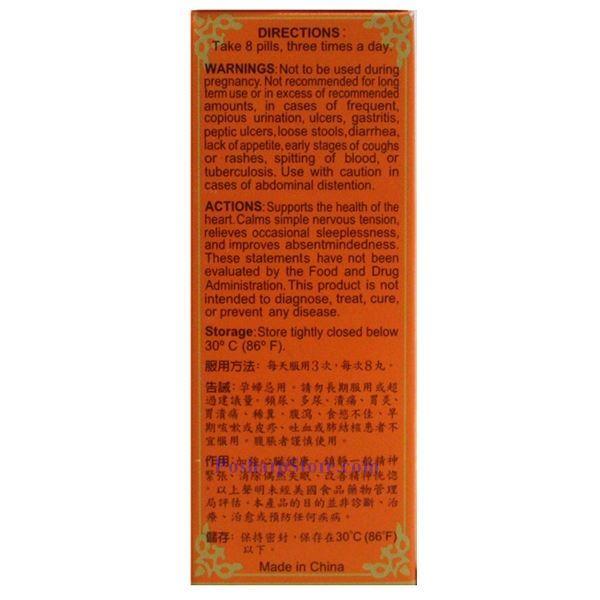 Picture for category Lanzhou Foci Tian Wan Bu Xin Dan  200 Pills