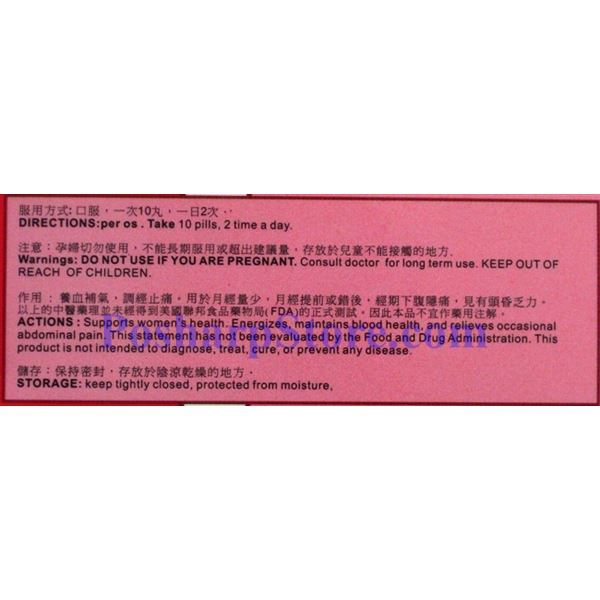 Picture for category Three Peaches Brand Angelica Pills 200 Pills