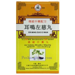 Picture of Three Peaches Brand Tinnitus Relief (Er Ming Zuo Ci Wan) 200 Pills