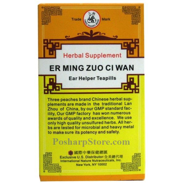 Picture for category Three Peaches Brand Tinnitus Relief (Er Ming Zuo Ci Wan) 200 Pills
