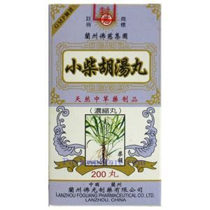 Picture of Lanzhou Foci  Xiao Chai Hu Concentrate 200 Pills
