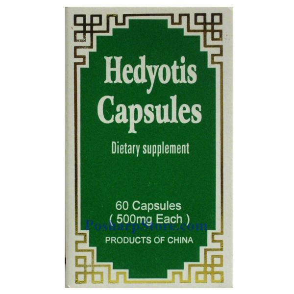 Picture for category Hedyotis Capsules 60 Capsules