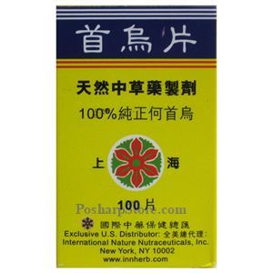 Picture of Shanghai Shouwu Pian 100 Tablets