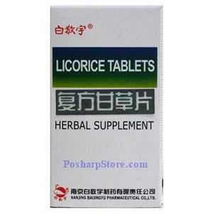 Picture of Baijinyu Licorice Tablets 100 Tablets