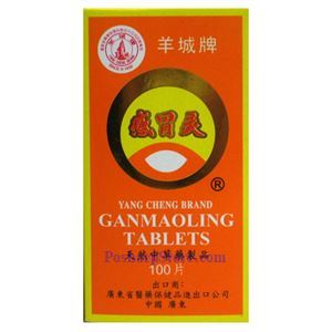 Picture of Yang Cheng Brand Ganmaoling 100 Tablets