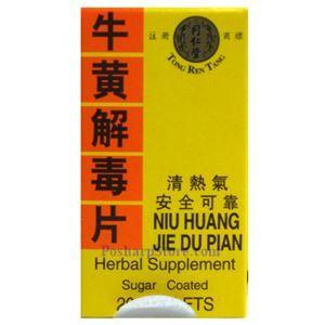 Picture of Tong Ren Tang Niu Huang Jie Du Pian 20 Tablets