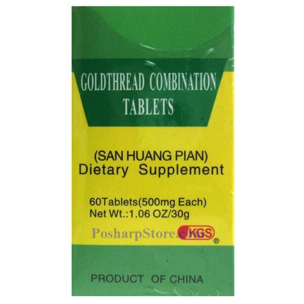 Picture for category KGS San Huang Pian 60 Tablets