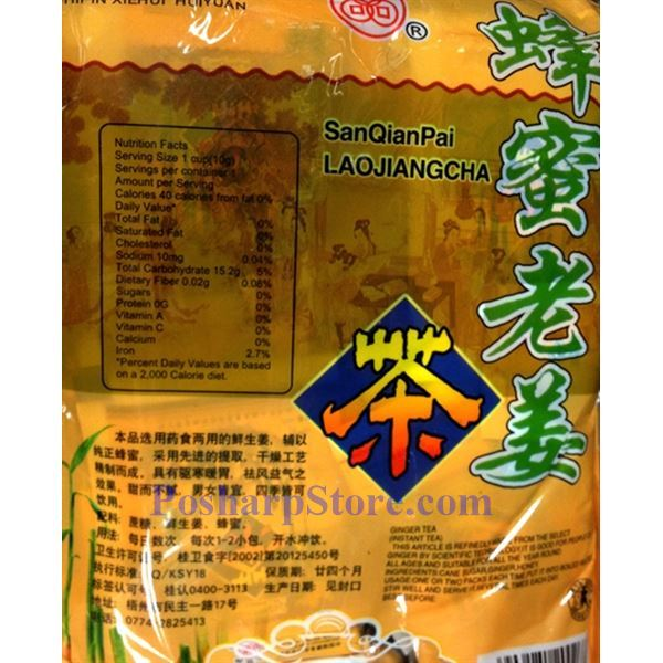 Picture for category Triple Coins Honeyed Ginger Tea 20 Sachets