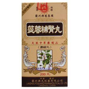 Picture of Lanzhou Foci Cong Rong Bu Shen Wan 200 Pills