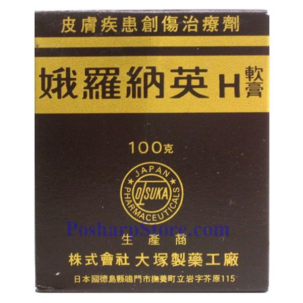 Picture for category Otsuka Oronine H Ointment 3.5oz
