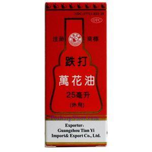 Picture of Yangcheng Wan Hua Oil 25ml