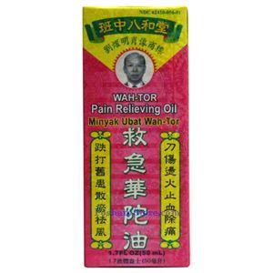 Picture of Wah-Tor Pain Relieving Oil 50ml