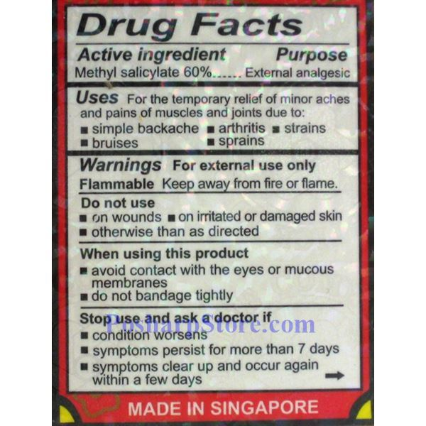 Picture for category Singapore Kong Yick Hong Hoa Oil External Analgesic 30mL
