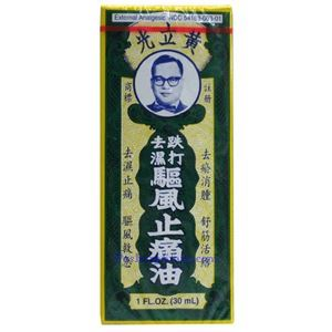 Picture of Hong Kong Wong Lop Kong Medicated Oil 30mL