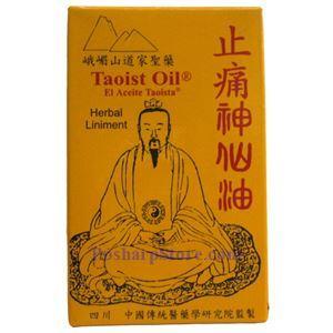 Picture of Taoist Oil Herbal Liniment 0.7 fl.oz