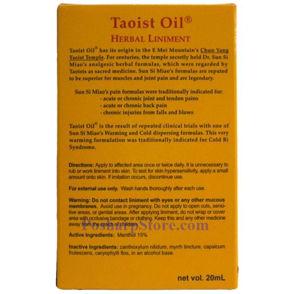 Picture for category Taoist Oil Herbal Liniment 0.7 fl.oz