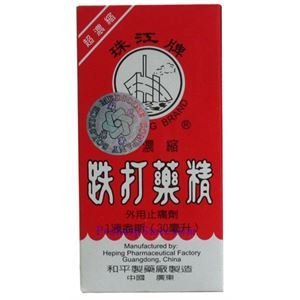 Picture of Chu Kiang Brand Super Concentrate Tieh Ta Yao Gin 1 fl.oz