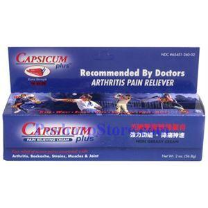 Picture of Capsicum Plus  Pain Relieving Cream 2oz