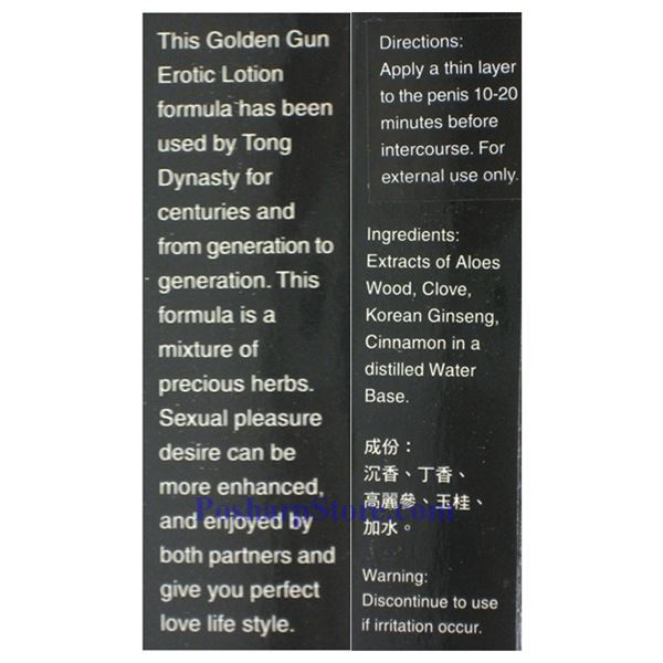 Picture for category Golden Gun Erotic Lotion for Men 4mL