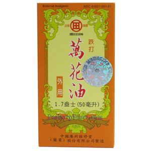 Picture of Yuantian Wan Hua Oil Pain Relieving Oil 50mL