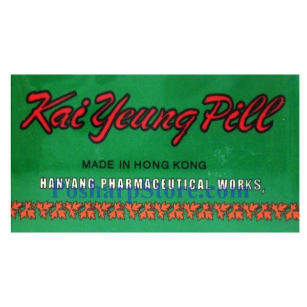 Picture for category Hong Kong Hanyang  Kai Yeung Pill