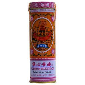 Picture of Hong Kong Dragon Erotic Lotion for Men (External) 4ml