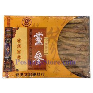 Picture of Hong Kong Wenji Codonopsis Pilosula (DangShen) 12oz
