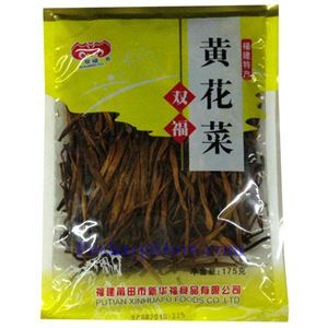 Picture of Shuang Fu Dried Lily Flower 6.2oz