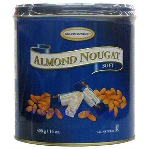 Picture of Golden Bonbon Tin Soft Almond Nougat Candy 14 oz