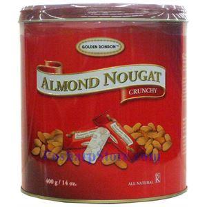 Picture of Golden Bonbon Tin Crunchy Almond Nougat Candy 14 oz