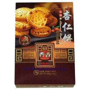 Picture of Macau HongHong Almond Cakes 7 oz
