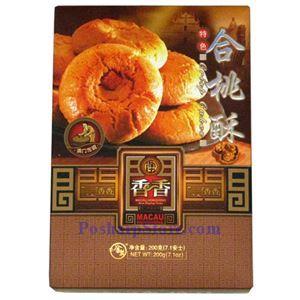 Picture of Macau HongHong Special Walnut Crispy Cakes 7 oz