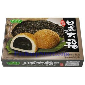 Picture of Bamboo House Japanese Style Sesame Mochi 7.4oz
