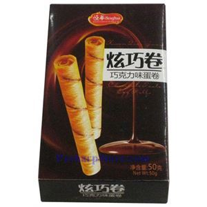 Picture of Henghua Chocolate Egg Roll 1.7oz