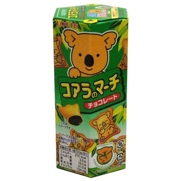 分类图片 韩国Lotte熊仔牌巧克力饼干 41克