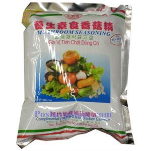Picture of Shanjiaojiao Mushroom Seasoning With Calcium & Vitamin Fortified