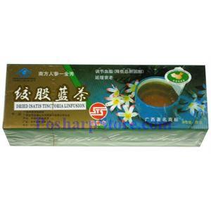 Picture of Shengtangshan Dried Isatis Tinctoria Infusion (Jiaogulan Tea) 2.5 oz