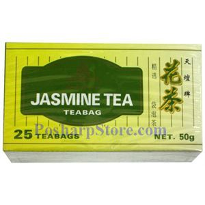Picture of Temple of Heaven Jasmine  Tea 20 Teabags