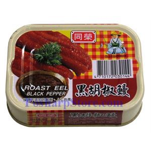 Picture of Old Fisherman Roast Eel with Black Pepper 3.5 oz