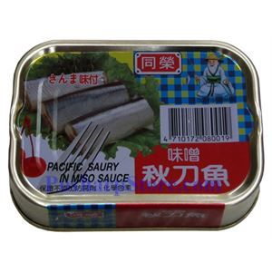 Picture of Old Fisherman Pacific Saury with Miso Sauce 3.5 oz