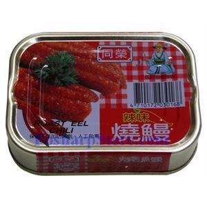 Picture of Old Fisherman Roast Eel with Chili 3.5 oz