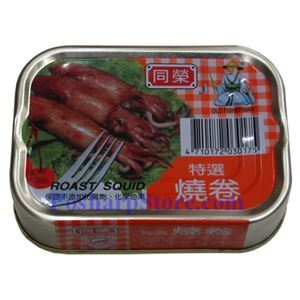 Picture of Old Fisherman Premium Roast Squid 3.5 oz