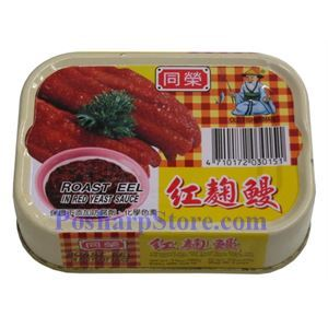 Picture of Old Fisherman Roast Eel in Red Yeast Sauce 3.5 oz