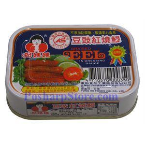 图片 好妈妈牌豆豉红烧鳗 100克