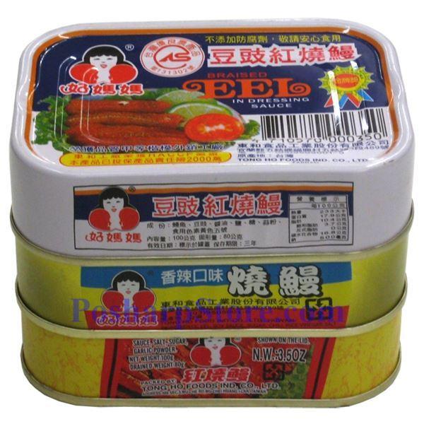 分类图片 好妈妈牌豆豉红烧鳗 100克