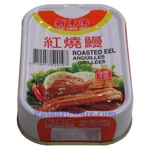Picture of Hsin Tung Yang Roasted Eel 3.5 oz