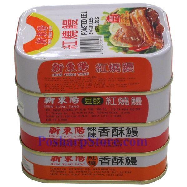 分类图片 新东阳牌豆豉红烧鳗 100克